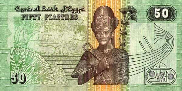 собираемся в египет